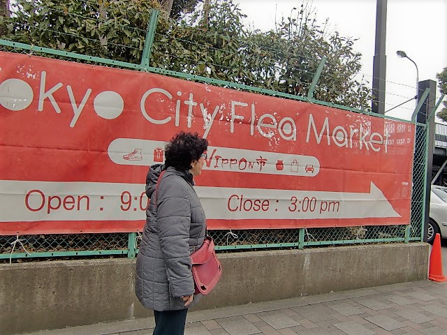 Ohi-Racecourse-Flea-Market